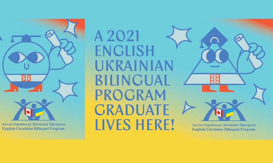 English-Ukrainian Bilingual Program – 2021 Graduate Recognition Parade